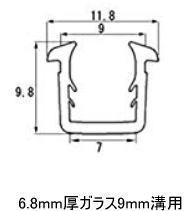 リクシル グレチャン ガラス6.8mm厚サッシ溝9mm幅用(130m巻1巻)シャイングレー A1Y50 トステム