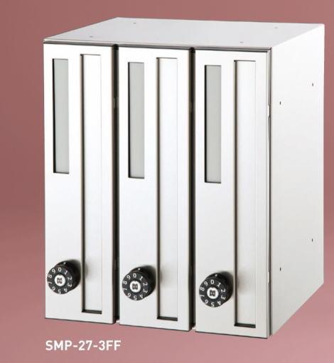 新協和 SMP-27-3FF 前入前出 静音ダイヤル錠タイプ 3戸用 神栄ホームクリエイト