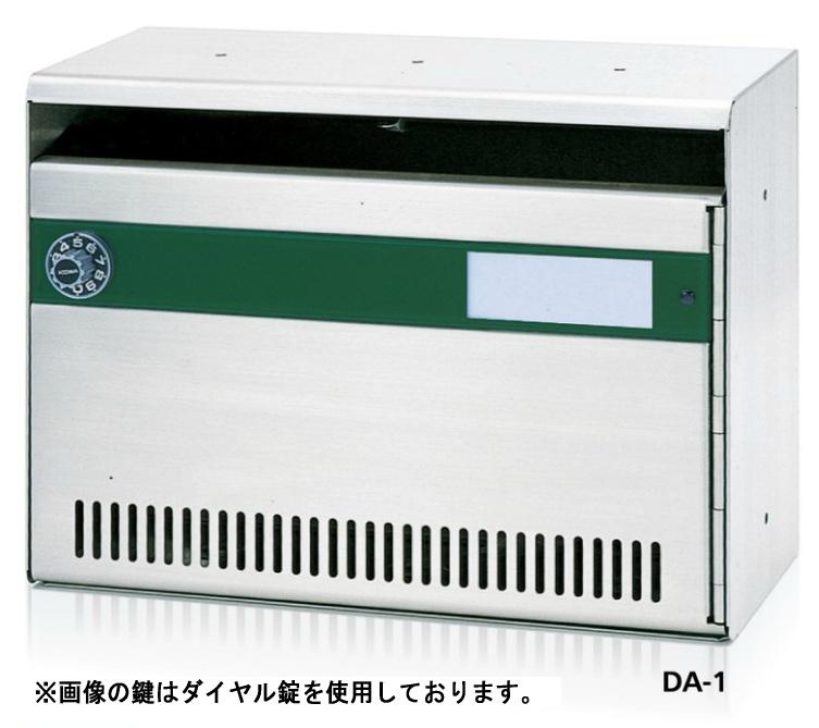 コーワソニア SONIA 集合郵便受箱 DA-1 ダイヤル錠/ラッチ錠 前入れ前出し