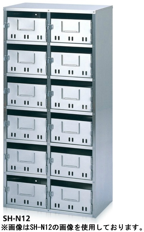 コーワソニア SONIA 集合郵便受箱 SH-N6 2列3段 前入れ前出し