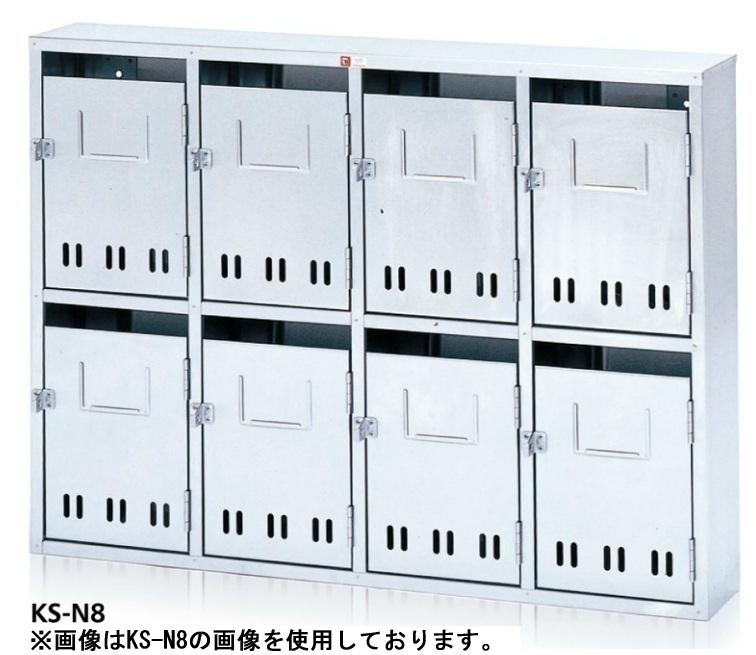 コーワソニア SONIA 集合郵便受箱 KS-N6 3列2段 前入れ前出し