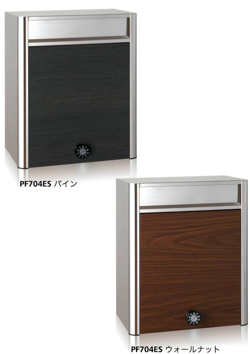 コーワソニア SONIA 受注生産 Woody&Rusty PF704ES ダイヤル錠 パイン/ウォールナット
