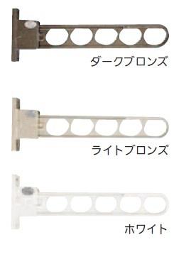 ▲ ホスクリーンHC型 HC-55-DB/LB/W(2本1組)