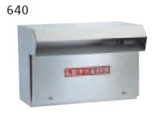 ハッピー ファミールポスト 640