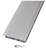タキロン デッキ材 中空形 新グレー 180×2750 5本入 ※
