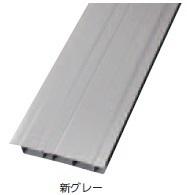 タキロン デッキ材 中空形 新グレー 180×4000 5本入 ※