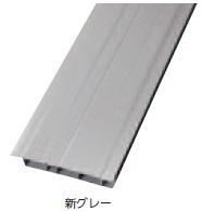 タキロン デッキ材 中空形 新グレー 300×3000 3本入 ※