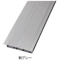 タキロン デッキ材 中空形 新グレー 300×3650 3本入 ※