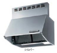 富士工業 レンジフード深型 600 シルバー BDR-3HL-601SI※
