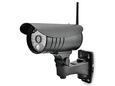 朝日電器 増設カメラIP56 CMS-7110用 CMS-C71