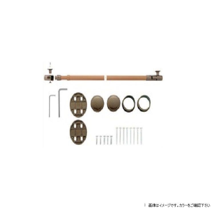 マツ六 BF-101GMB 木目Mブラウン+ゴールド 遮断機式伸縮手すりブラケット
