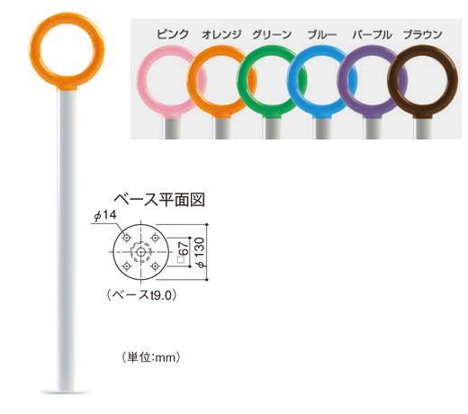 [代引不可/メーカー直送] サンポール SPP-5B 137 オレンジ サポートピラー ベース式