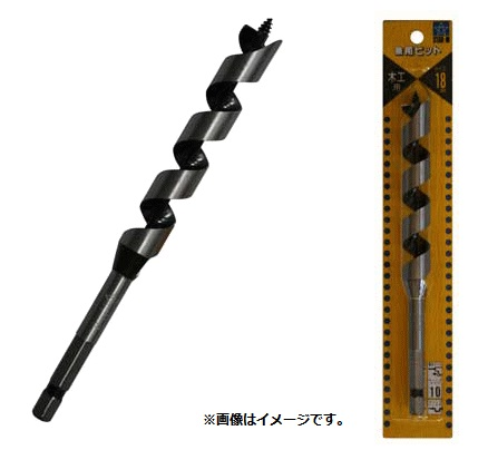 STAR-M No.6-480 兼用ビット 48.0 スターエム