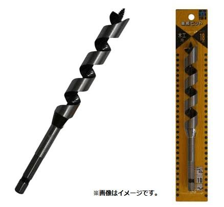 STAR-M No.6-490 兼用ビット 49.0 スターエム