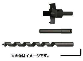 STAR-M No.28P-S1555 超硬P型座掘錐 (全セット) 15X55 スターエム