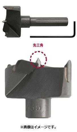 STAR-M No.13D-400 超硬丁番錐(先三角) 40.0 スターエム
