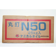 丸釘 #6×N150 25kg入 1000本 JIS認定品