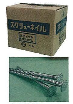 光沢メッキ釘 スクリュー釘 #10×75mm 4kg×6箱