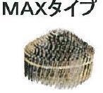 ワイヤー連結釘(タケノコ型 斜め連結)MAXタイプフロア釘 MN21-38 400本×10巻×4箱入 スクリュー