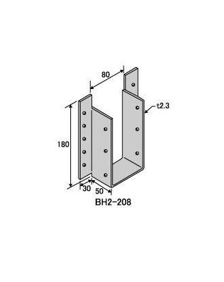 2×4用金物 梁受け金物 BH2-208釘付 30個入 Cマーク