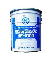 日本化成 NSハイフレックス HF-1000 モルタル接着増強剤 4kg×6入