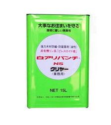 白アリパンチNS(油性) 木材防蟻処理・防腐薬剤 15L缶 オレンジ