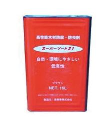 スーパーソート21 2.5L丸缶×6入 黒茶褐色 泉商事 木材防虫・防腐剤・原液使用・低臭性