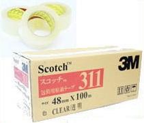 50巻入 OPPアクリル系 梱包用テープ 48mm×100m 透明 厚さ55μ