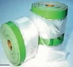 30巻入 ケミカルマスカー 2100×25m 養生用マスカー 布テープ付きポリフィルム