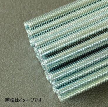 200本入 寸切りボルト 3分×300mm 長ネジボルト