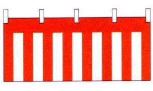 テント用 紅白幕 三間 H180×L540 紅白ロープ付 ナイロン