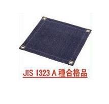 スパッタシート(耐火繊維シート) 1800W-4 1900×1920mm 両面シリコーンコート JIS1323A種 合格品