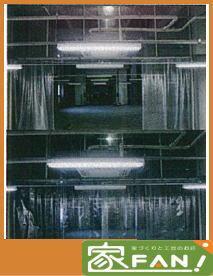 塩ビ糸入りフィルムシート #030 0.3×2m×4m 間仕切り、カーテン等に 特注サイズ可