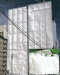 1枚入 白防炎シート 10×10m 無地 450ピッチ 日本防炎協会登録品