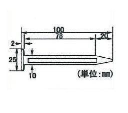1000本入 プラ釘 L100mm シート釘・ネット釘