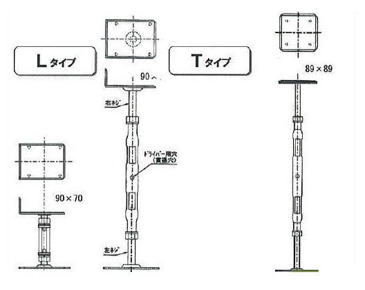 25本入 SC鋼製束(ダクロメッキ) 370~540mm 大引受タイプ