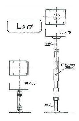 10本入 SC鋼製束(ダクロメッキ) 740~895mm 大引受タイプ