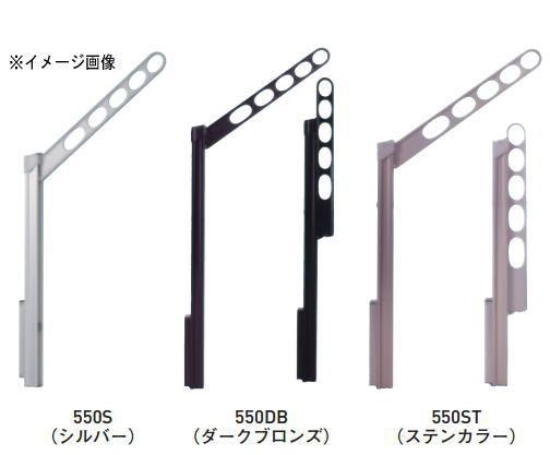 杉田エース ACE(243-647)スカイクリーン AP型 550DB 1セット ダークブロンズ
