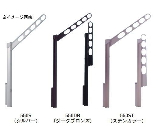 杉田エース ACE(243-831)スカイクリーン APL型 550S 1セット シルバー