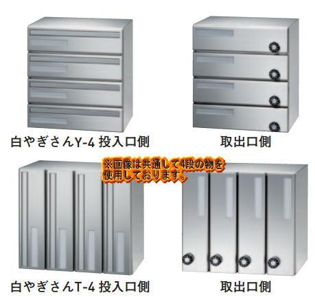 杉田エース ACE(249-979)白やぎさん F3054 Y-3 myナンバー錠