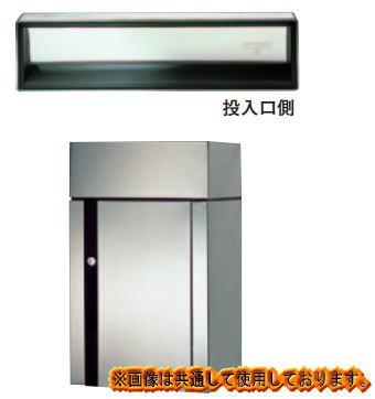 杉田エース ACE(244-337)メイルボックス MX-102 ヘアーライン シリンダー錠