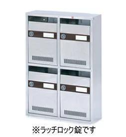 杉田エース ACE(244-152)KAMポストAタイプ KAM-4 ラッチロック錠