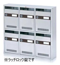 杉田エース ACE(244-153)KAMポストAタイプ KAM-6 ラッチロック錠