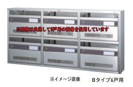 杉田エース ACE(244-157)KAMポストBタイプ AM-B6 ダイヤル錠