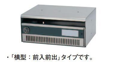 杉田エース ACE(244-192)DH型ポスト DH-1 ダイヤル錠 ヘアーライン