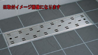 杉田エース ACE(431-318)枠付排水目皿 浅型 1590 ※フタが2分割となります 研磨仕上げ ※