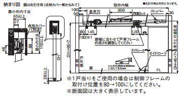 【送料見積品】杉田エース ACE(157-547)スライデックス 30K型 HCS-30KL 片引き左引用 1フルセット アルマイトシルバー・電気亜鉛メッキ ※