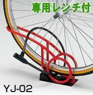 サイクルスタンド Cyjet(サイジェ) YJ-02 中部 CHUBU 各色 自転車スタンド※