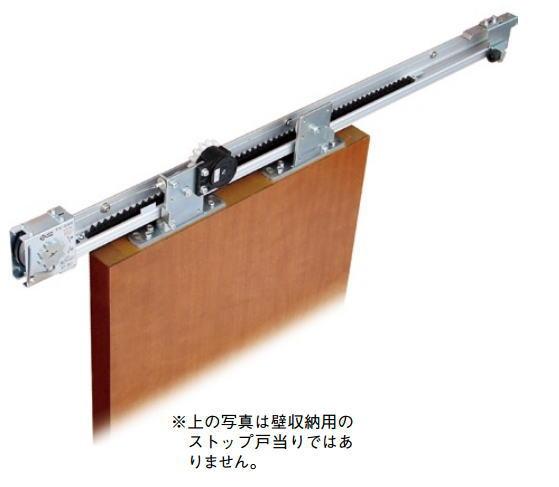 杉田エース ACE (157-655) エースクローザー 水平式 壁収納タイプ ガイドレール付 AN-CWKS60V-22