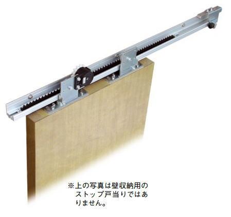 杉田エース ACE (157-653) エースクローザー 傾斜式 壁収納タイプ ガイドレール AD-CWKS30V-22
